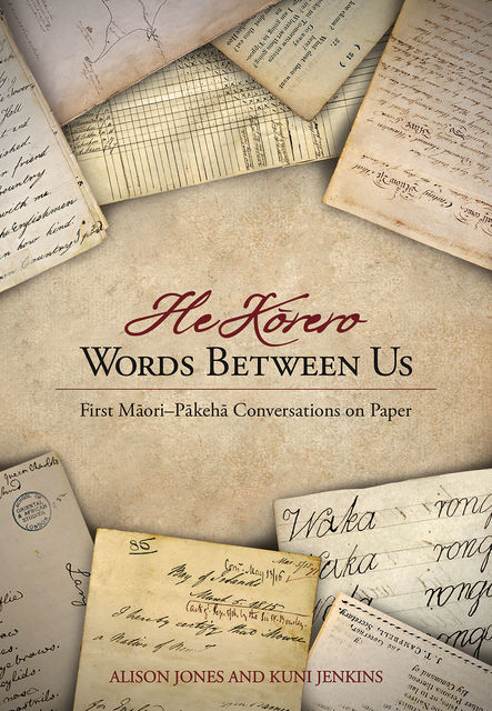 Words Between Us, Alison Jones, Kuni Jenkins