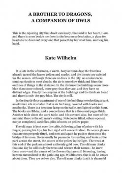 A Brother to Dragons, a Companion of Owls, Kate Wilhelm