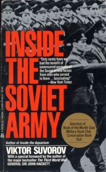 Inside The Soviet Army, Viktor Suvorov