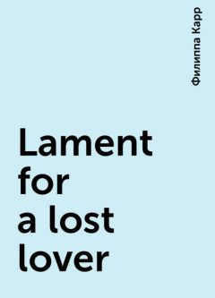 Lament for a lost lover, Филиппа Карр