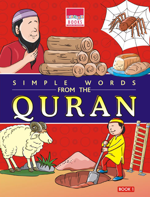 Simple Words from the Quran: Book 1, Junaid Nari