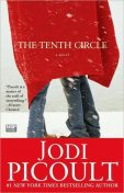 The Tenth Circle, Jodi Picoult