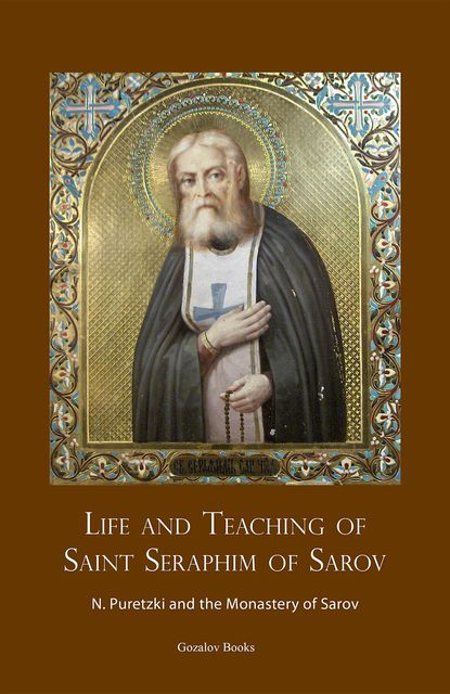 Life and Teaching of Saint Seraphim of Sarov, Monastery of Sarov, Nicolas Puretzki