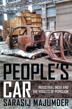 People's Car, Sarasij Majumder