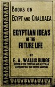Egyptian Ideas of the Future Life, Sir E.A.Wallis Budge