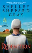 Redemption, Shelley Shepard Gray