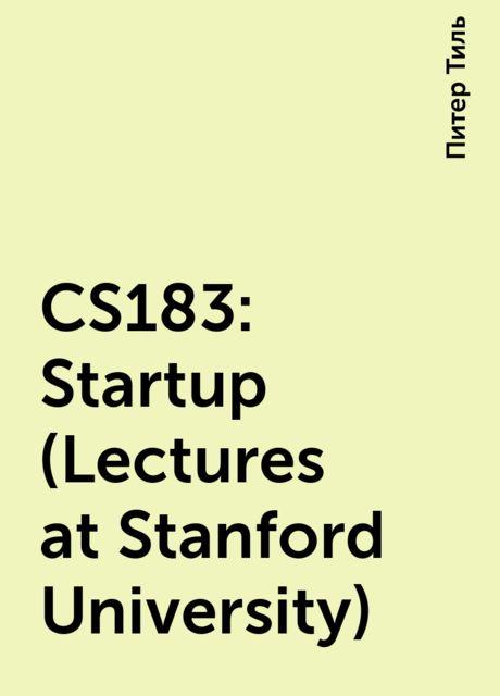 CS183: Startup (Lectures at Stanford University), Питер Тиль