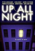 Up All Night, David Levithan, Libba Bray, Patricia McCormick, Peter Abrahams, Gene Luen Yang, Sarah Weeks