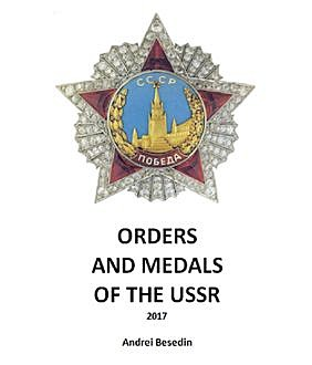 Orders and Medals of USSR, Andrei Besedin