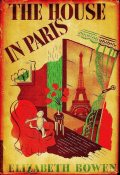 The House in Paris, Elizabeth Bowen