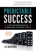 Predictable Success, Les McKeown