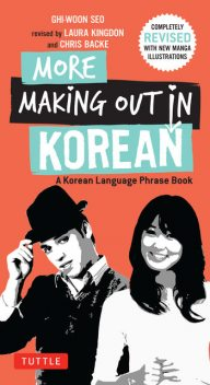 More Making Out in Korean, Ghi-woon Seo, Laura Kingdon