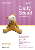 Daily Bread, Mark Ellis, Tricia Williams, Angus Moyes