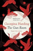 The Gun Room, Georgina Harding