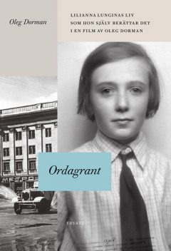 Ordagrant, Lilianna Lungina, Oleg Dorman
