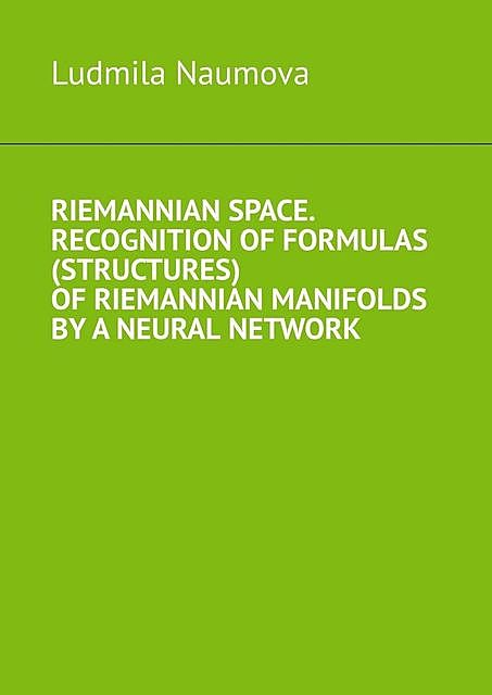 Riemannian space. Recognition of formulas (structures) of riemannian manifolds by a neural network, Ludmila Naumova