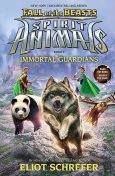 Spirit Animals: Fall of the Beasts #1: Immortal Guardians, Eliot Schrefer
