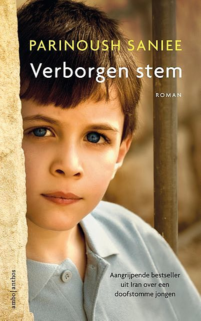 Verborgen stem, Parinoush Saniee