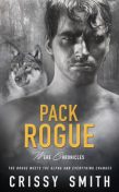 Pack Rogue, Crissy Smith