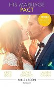 His Marriage Pact, Kathie DeNosky, Kristi Gold, Lauren Canan