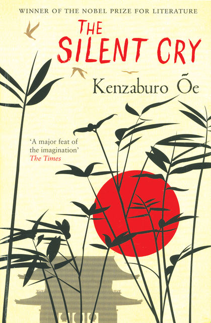 The Silent Cry, Kenzaburo Oe