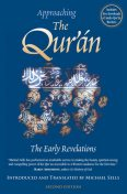 Approaching the Qur'an, Michael Sells