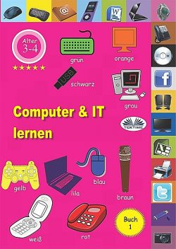 Computer & IT Lernen, Wilfred