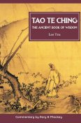 Tao Te Ching (with commentary), Lao Tzu