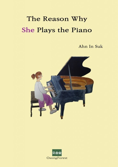The Reason Why She Plays the Piano, Ahn In Suk