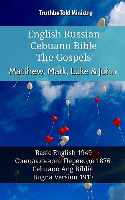 English Russian Cebuano Bible – The Gospels – Matthew, Mark, Luke & John, TruthBeTold Ministry