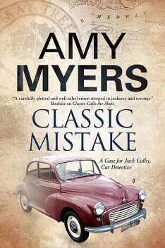 Classic Mistake, Amy Myers