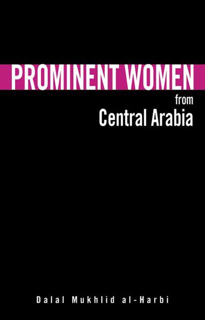 Prominent Women from Central Arabia, Dalal Mukhlid Al-Harbi