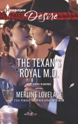 The Texan's Royal M.D, Merline Lovelace