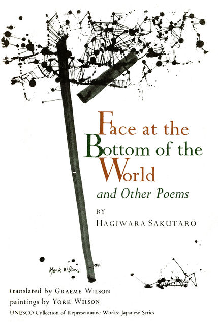 Face at the Bottom of the World and Other Poems, Hagiwara Sakutaro