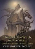 The Fork, the Witch, and the Worm, Christopher Paolini