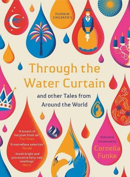 Through the Water Curtain and other Tales from Around the World, Cornelia Funke