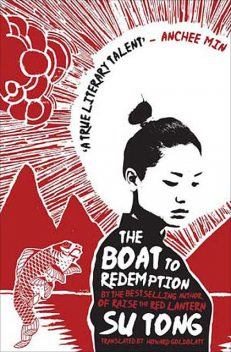The Boat to Redemption, Su Tong