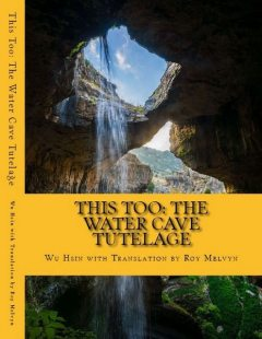This Too: The Water Cave Tutelage, Roy Melvyn, Wu Hsin