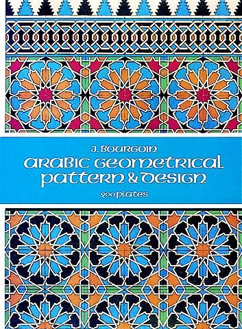 Arabic Geometrical Pattern and Design, J.Bourgoin