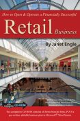 How to Open & Operate a Financially Successful Retail Business, Janet Engle