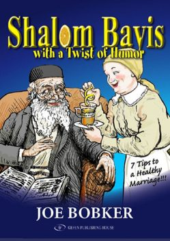 Shalom Bayis With a Twist of Humor, Joe Bobker