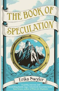 The Book of Speculation, Erika Swyler