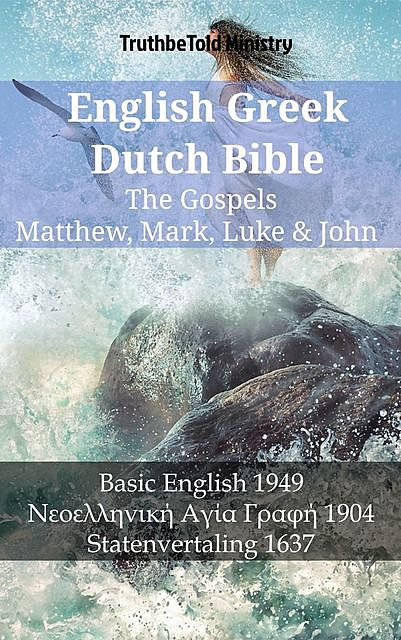 English Greek Dutch Bible – The Gospels – Matthew, Mark, Luke & John, TruthBeTold Ministry