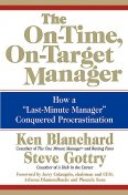 The On-Time, On-Target Manager, Ken Blanchard, Steve Gottry