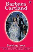 Seeking Love, Barbara Cartland