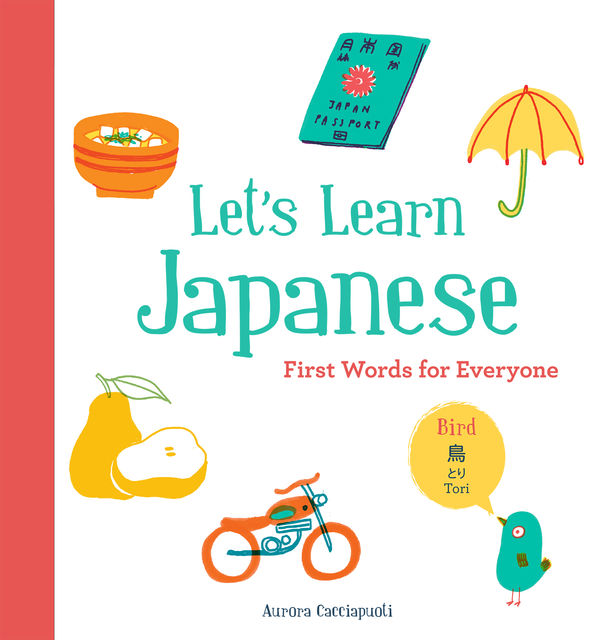 Let's Learn Japanese, Aurora Cacciapuoti