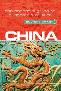 China--Culture Smart, Kathy Flower