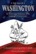 The Talk of Washington, Dan Smith, C. Ronald Kimberling, Ed Gamble