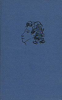 Eugene Onegin: A Romance of Russian Life in Verse, Alexander Pushkin