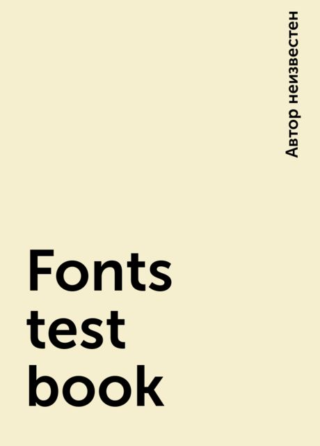 Fonts test book,